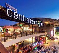 مرکز خرید سنترال فستیوال پاتایا