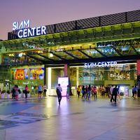 مرکز خرید سیام سنتر بانکوک