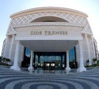 هتل سیده پرنسس آنتالیا