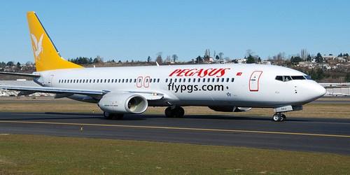 بلیط هواپیما پگاسوس