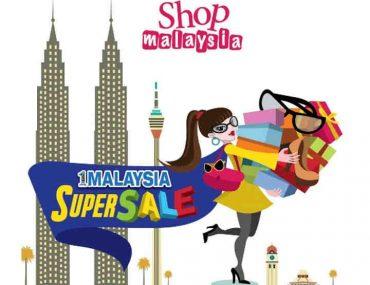 تور مالزی ویژه فستیوال خرید مالزی
