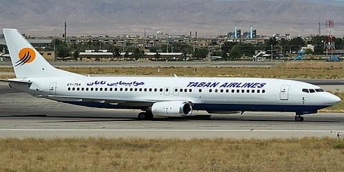 بلیط هواپیما تابان