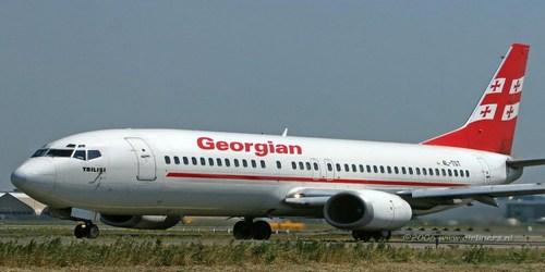 بلیط هواپیما جورجین ایرویز