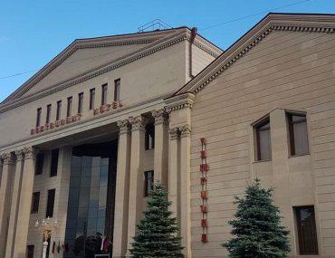 هتل رویال پلازا ایروان ارمنستان