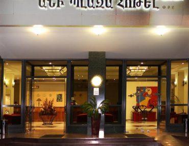 هتل آنی پلازا ایروان ارمنستان