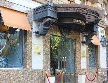 هتل ایمپریال پالاس ایروان ارمنستان