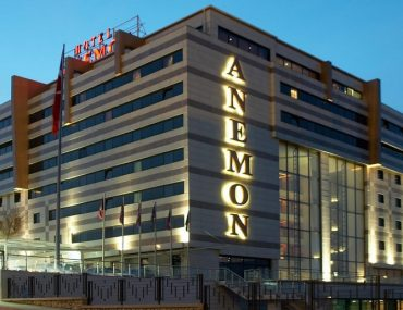 هتل آنمون آنکارا