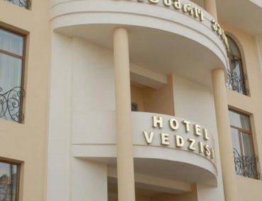 هتل ودزیسی تفلیس