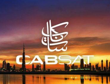 نمایشگاه رسانه های دیجیتال و ارتباطات و ماهواره دبی