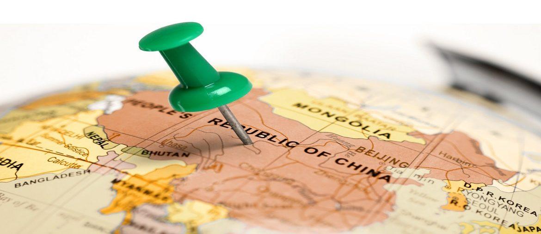 بلیط چین