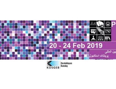 نمایشگاه صنعت چاپ و کاغذ استانبول