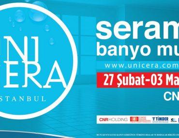 نمایشگاه کاشی و سرامیک استانبول