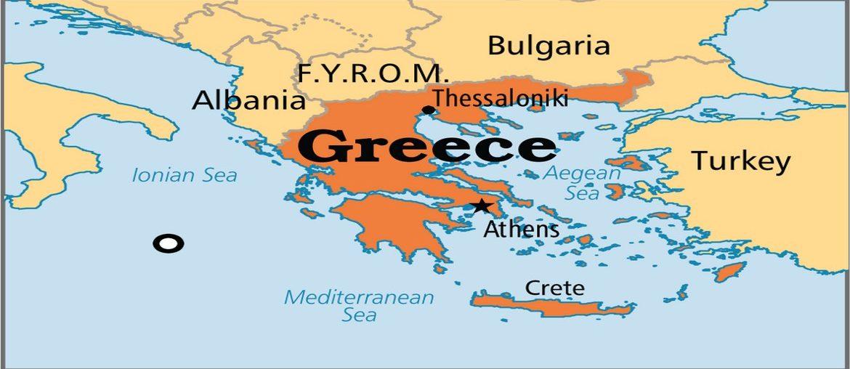 بلیط آتن یونان