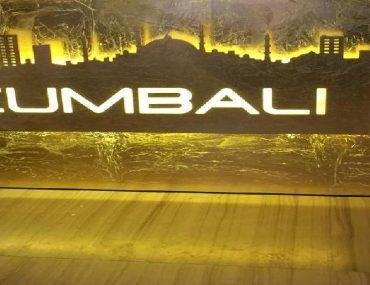 هتل کومبالی پلازا استانبول