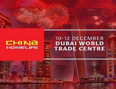 نمایشگاه محصولات و کالاهای چینی در دبی
