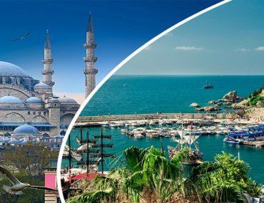 آنتالیا یا استانبول