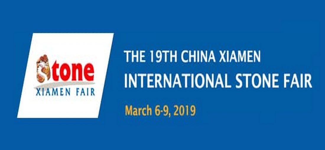 نمایشگاه سنگ شیامن - چین