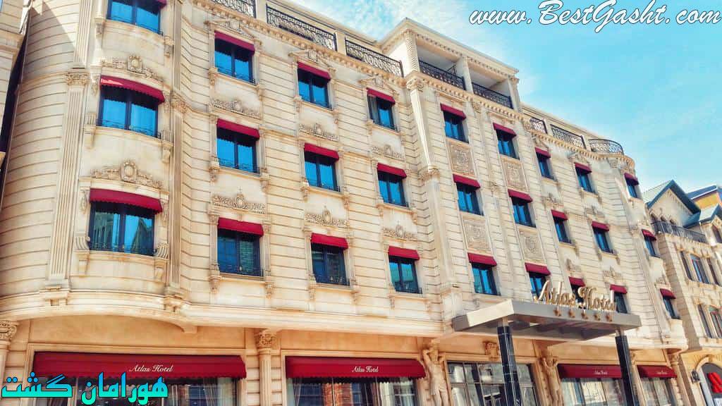 هتل اطلس باكو